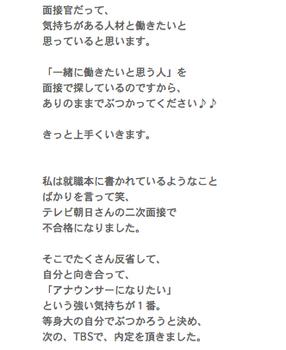 スクリーンショット 2014-04-24 15.02.57.png
